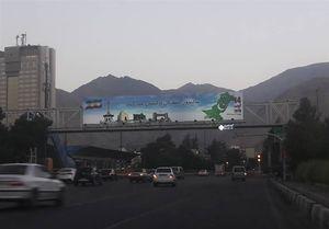 تبریک روز استقلال پاکستان در بیلبوردهای تهران