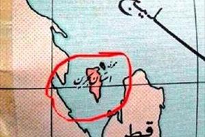 چرا شاه بحرین را در سال 50 از ایران جدا کرد؟