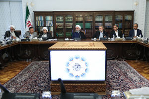 عکس/ سران قوا در جلسه شورای هماهنگی اقتصادی
