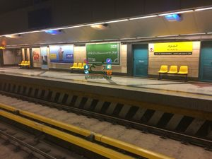 تبلیغ سایت #شرط_بندی در خط 4 #مترو تهران