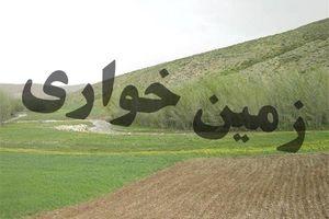 سرنوشت بزرگترین زمینخوار ایران چه شد؟