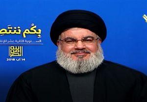 سید حسن نصرالله: از ایران و سوریه تشکر میکنم/ مقاومت امروز قویتر از همیشه است