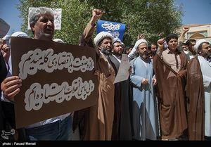 عکس/ تجمع اعتراضی طلاب کرمانشاهی