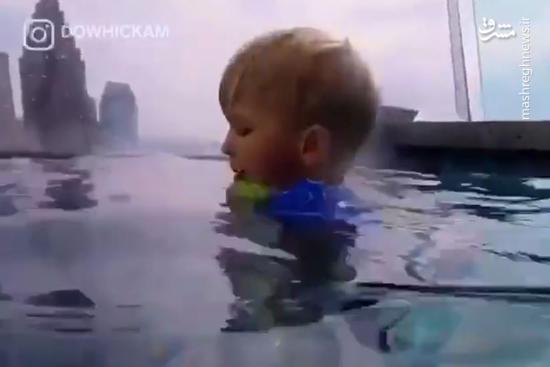 فیلم/ خطرناکترین استخر جهان!