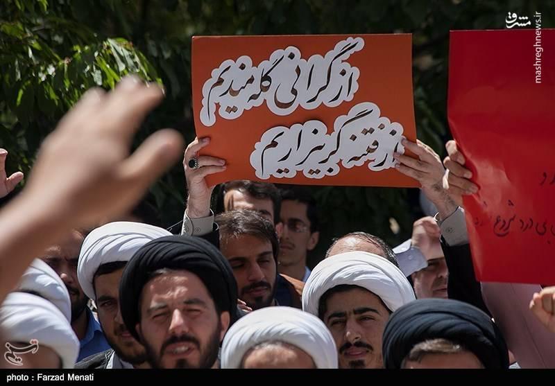 تجمع اعتراضی طلاب کرمانشاهی