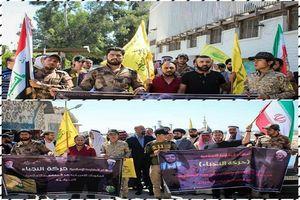 اعتراض به تحریم آمریکا مقابل سفارت ایران در دمشق