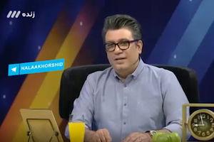"""فیلم/ فرزندان """"مظلوم"""" رضا رشیدپور!"""