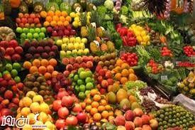 ۶ میوه تابستانی و ۶ درمان