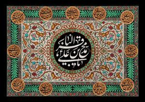 فیلم/ مداحی در عزای امام باقر(ع) توسط سلحشور