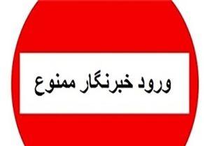 """از ادعای """"شفافسازی"""" دولتمردان در کردستان تا """"اخراج"""" خبرنگاران از جلسه"""