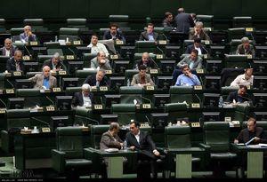 دستور کار امروز مجلس اعلام شد
