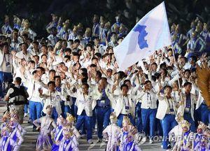 عکس/ رژه مشترک کاروانهای ورزشی دو کره