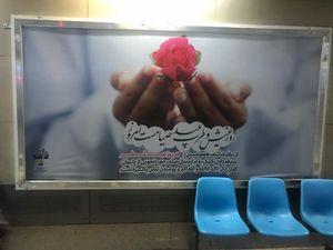 عکس/ شهرداری هنوز هم در تعطیلات عید فطر به سر میبرد