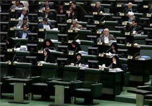 مجلس نمایه