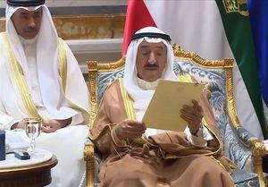 هشدار دیوان پادشاهی کویت؛ عربستان در کمین است