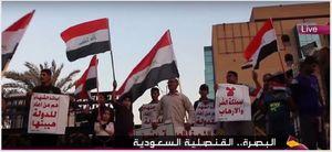 اعتراض عراقیها به بازگشایی کنسولگری عربستان+عکس