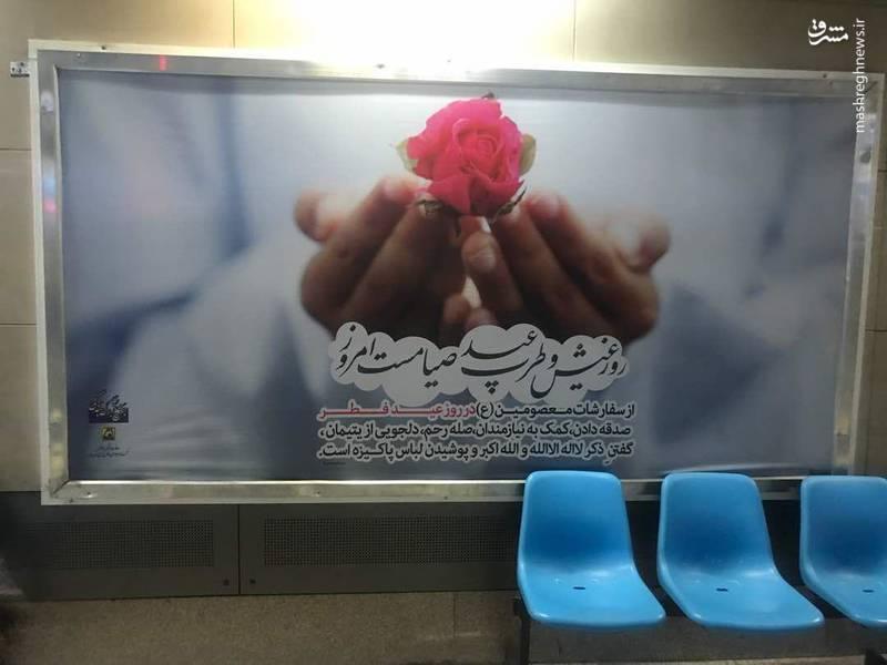 شهرداری هنوز هم در تعطیلات عید فطر به سر میبرد