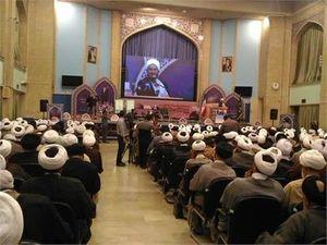 همایش روز جهانی مسجد
