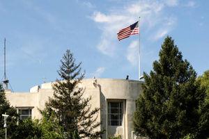 فیلم/ جزئیات حمله به سفارت آمریکا در آنکارا
