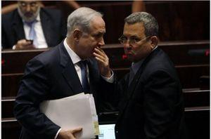 بلوف نتانیاهو