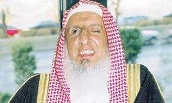 عبد العزیز بن عبد الله آل الشیخ