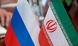 برگزاری اولین دور رایزنیهای حقوقی ایران و روسیه