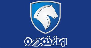 حواشی تکراری ثبت نام محصولات ایران خودرو؛ هیچکس موفق به ثبت نام نشد