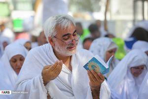 فیلم/ حال و هوای صحرای عرفات در مراسم برائت از مشرکین