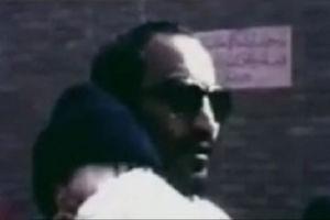 فیلم/ فرزند مسعود رجوی در آغوش شهید لاجوردی