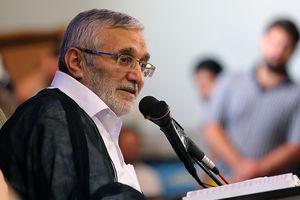 صوت/ مدح امام کاظم(ع) با نوای حاج منصور ارضی