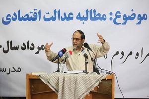 صوت/ سخنرانی کامل رحیم پور ازغدی در مدرسه فیضیه
