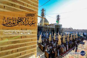 عکس/ اقامه نماز عید قربان در سامرا