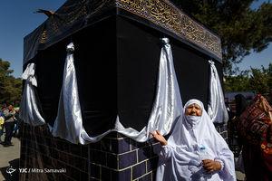 عکس/ مراسم نمادین حج سالمندان آسایشگاه کهریزک