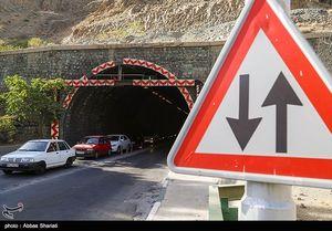 جاده چالوس تا اطلاع ثانوی مسدود شد