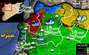 شکست مذاکرات میان مسکو، آنکارا و تروریستها/ نیروهای سوری آماده برای پاکسازی آخرین پایگاه گروههای تروریستی + نقشه میدانی