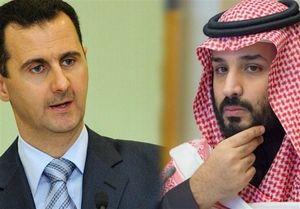 افشای پیشنهاد وسوسهانگیز بنسلمان به بشار اسد و پاسخ وی