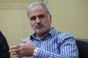 محمد شریفی - تنگه ابوقریب