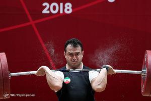وزنه برداری بازیهای آسیایی