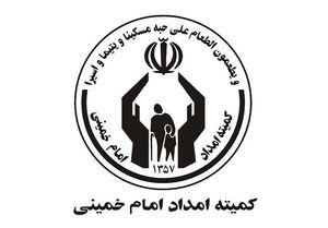 رشد ۶۲ درصدی نذورات تهرانیها در عید قربان