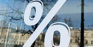 نرخ تورم مرداد اعلام شد