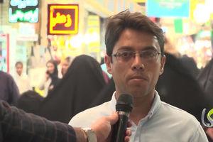 فیلم/ نظرات مردمی درباره برگزاری علنی دادگاه