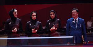 تیم ملی تنیس روی میز بانوان از صعود به یک چهارم نهایی بازماند