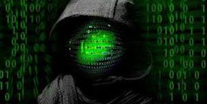 هک کردن نمایه