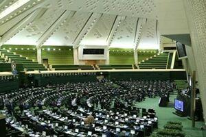 فصل کوچ وکیلالدولهها از خانه ملت به خانه دولت