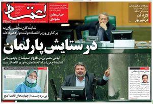 فائزه هاشمی: سیاست خارجی در اختیار روحانی نیست!/ حداکثر ۵۰ درصد اقتصاد کشور در اختیار دولت است!