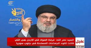 سخنرانی نصرالله در سالروز «آزادسازی دوم»