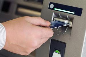 فیلم/ تلاش بانک ها برای جانماندن از قافله سودجویان!