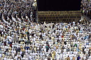فیلم/ همایش وحدت مسلمانان در جوار خانه خدا