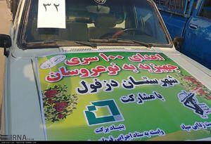 عکس/ اهدا جهیزیه به نوعروسان دزفول