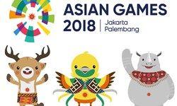 برنامه ملی پوشان ایران در روز دوازدهم بازیهای آسیایی